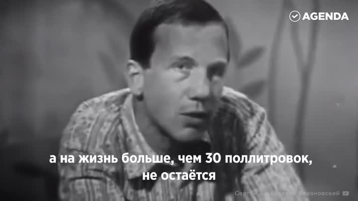 Savelii Kramarov - 'I have more than thirty half-litres of vodka left to live on'