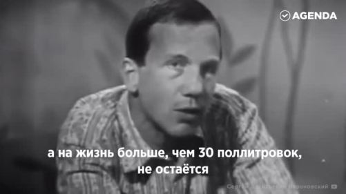 Savelii Kramarov - 'I have more than thirty half-litres of vodka left to live on'