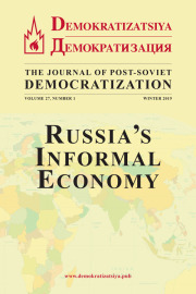 front_cover